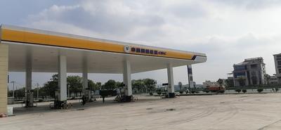 江西高安鸿城加油站
